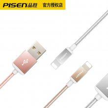 品胜苹果6数据线iphone7p/6S/8/5s双面尼龙数据充电线X原装***