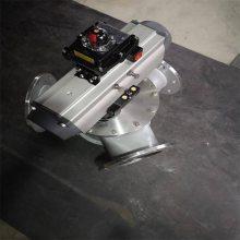 西藏 气动三通分路阀 分向器 专业生产