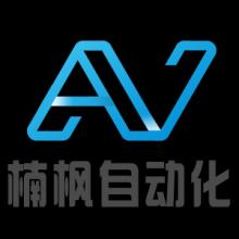 成都楠枫自动化科技有限公司