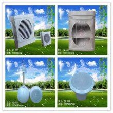 BSST 10W、5W、3W吸顶音箱价格XD-506