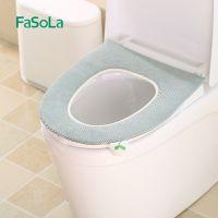 FaSoLa马桶垫坐垫夏季款手提式可爱通用防水圈家用坐便器套垫子