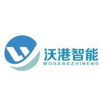 广州沃港电子科技有限公司