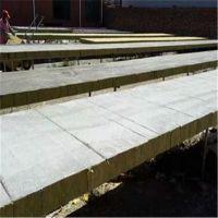 建筑外墙保温岩棉板 促销半硬质岩棉复合板一平方价格