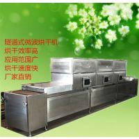 石家庄化工产品微波干燥设备二水氯化钙微波烘干机微波电池材料干燥设备厂家直销
