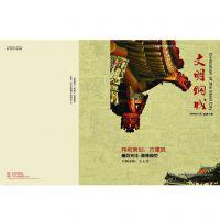 深圳宣传单印制,彩页印刷,画册海报说明书设计,期刊杂志设计印刷