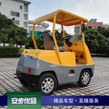 安步优品ABLQQ050工程黄色 场地内用途 电动拖头 五吨电动牵引车