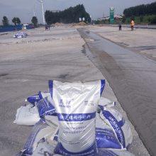 山东水泥路面修补料,昊翔厂家(图),水泥路面修补料多少钱一吨