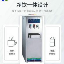 饮水机可以租吗?直饮水机出租维护哪家强 深圳世骏您的明智之选