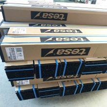 德莎4972超薄透明PET双面胶耐高温胶带五金手机专用定制加工