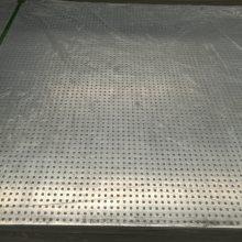 诺德12mm耐用钢防爆板打折销售