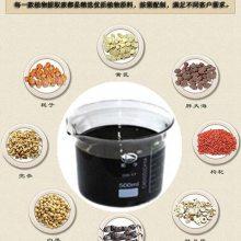 盐藻黄质 褐藻多糖80% 宁陕国圣生物