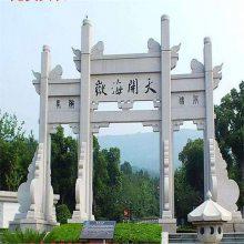 贵州石牌坊 一门石牌坊定做价格是多少厂家揭秘