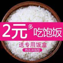 旅途自热米饭生产线厂家直销带配方