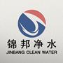 河南锦邦净水材料有限公司