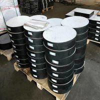 厂家直销板式橡胶支座/公路桥梁板式橡胶支座价格及规格 全国畅销