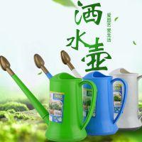 塑料长嘴洒水壶浇花壶家用园艺绿植盆栽浇花喷壶