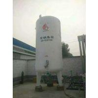直销武汉50立方液化天然气储罐@哪里有卖lng储罐?