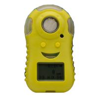 常德便携式气体检测仪厂家 气体检测报警器 手持四合一检测