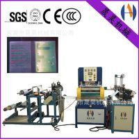 晟昊供应高周波全自动送料机 PVC袋子连续生产设备