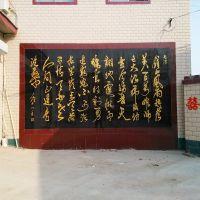 定制影壁墙照壁迎门墙八骏图马到功成福字瓷砖 高温烧制不脱色