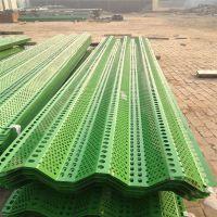 煤炭集运站防风抑尘网 防风网开孔率 发电厂防尘网