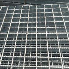 齿形钢格板 尺寸定做 量大从优供应 钢格栅厂 平台格栅板