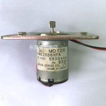 电产伺服MOTOR DME25B6HPA/12V日本NIDECSERVO直流电机