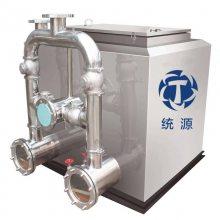 TYT180L密闭式地下室污水提升器、车库地下室污水提升器、不锈钢地下室污水提升器厂家