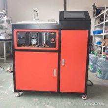 酷斯特科技双工位带浇铸真空熔炼炉感应炉高频熔炼炉