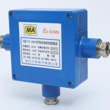 JHH-3 三通本安接线盒 ABS工程塑料防水防尘防爆通讯接线盒