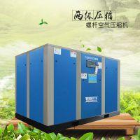 斯可络两级压缩315KW空气压缩机 整机1级能效 高产气量 节能空压机