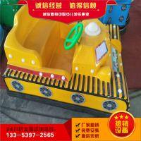 親子互動雙方向盤成人兒童電瓶玩具車兒童游樂園坦克對戰碰碰車