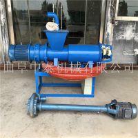 建设美丽养殖场干湿分离机 淀粉渣处理脱水机 中泰机械