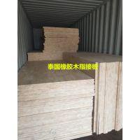 勋邦木业泰国橡胶木指接板 橡木指接板 18mm AA等级