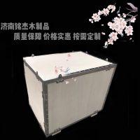 钢边箱 无钉箱 围板箱 钢带木箱 扣件箱【铭杰木制品】厂家直销
