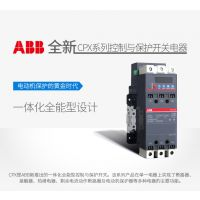 ABB CPX9-22 控制与保护开关