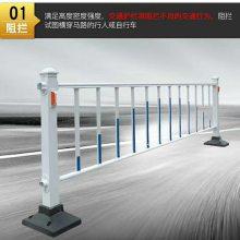 道路护栏价格 市政护栏 公路隔离栏 道路中间护栏厂家