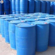 32%液碱价格 今日***32%液碱价格行情走势 工业级液体氢氧化钠