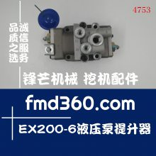 山西高质量挖掘机液压零件日立EX200-6直喷液压泵提升器