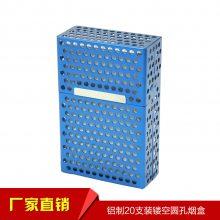 定制铝制镂空烟盒 铝合金自动烟盒 20支整包装铝制烟盒