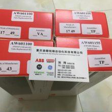 ABB 热过载继电器3UA59402B 陆游《临安春雨初霁》