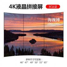 4K液晶屏西安现货,46寸液晶拼接屏1.8拼缝,超高清显示屏监视器