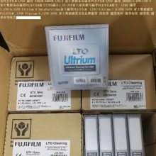 LTO4 ULTRIUM磁带 800GB-1.6TB LTO-4 富士FUJIFILM 数据磁带