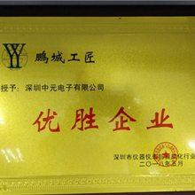 耐高温电容器 acon中元电子供应
