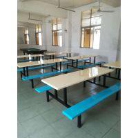 玻璃钢食堂餐桌椅,单位员工餐桌椅价格