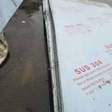 304不锈钢板厂家 金属板材加工天沟 零割水切压花不绣钢板