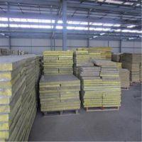 玄武岩岩棉板质量上乘 4公分防水岩棉板多少钱一立方