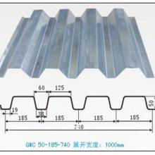南昌开口楼承板YX50-185-740型镀锌钢承板生产厂家