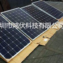 安装鸿伏5KW家用太阳能发电系统 光伏发电系统,不再担心停电困扰