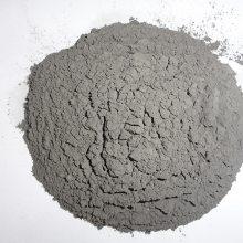 污水重金属螯合剂 重金属捕捉剂 通用重捕剂 沉淀各种重金属